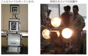 CCTVカメラの組立